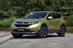 [天津]全新东风本田CR-V购车最高优惠2万