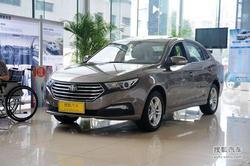 [济南]奔腾B30促销降价0.5万元 现车充足