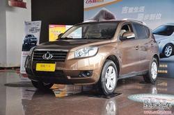 全球鹰GX7部分现车销售 购车优惠3000元!