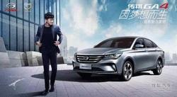 开春福利第一炮 GA4魅力亮相肥东县城