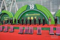2017第十八届中国昆明国际汽车博览会开幕