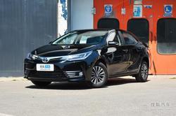[杭州]一汽丰田卡罗拉降5000元 现车销售