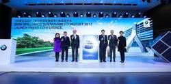 华晨宝马汽车连续5年发布可持续发展报告