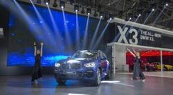 宝马携强大创新阵容闪耀重庆国际车展