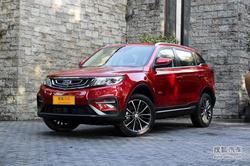 [杭州]吉利博越最高优惠5000元 少量现车