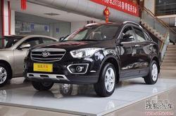 [嘉兴]自主SUV奔腾X80已到店 订金5000元