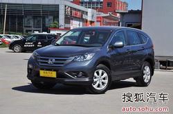[金华]本田CR-V全系降8000元 店内有现车