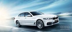 全新BMW 528Li上市特别版! 专享金融方案