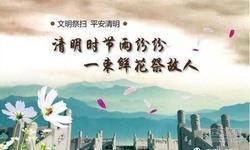 4月2日—4日,南昌公交开通扫墓专线啦!