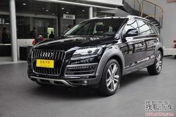 [十堰]奥迪Q7最高优惠八万元 有少量现车