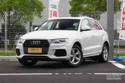 [长沙]奥迪Q3最高优惠4.8万元 现车供应!