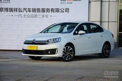 [天津]雪铁龙C4世嘉有现车综合优惠1.5万