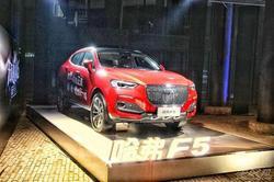 [热点新车]哈弗F5震撼登陆杭州西博车展!