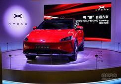4大亮点!小鹏汽车上市量产车CES全球首发