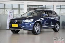 [济宁]购沃尔沃XC60直降两万元 现车销售