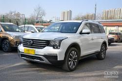 [深圳]传祺GS8售价16.38万元起 少量现车