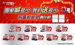 年末购车惠来袭!北京现代全系车型心动让利!