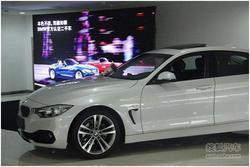 杭州和诚之宝BMW官方认证二手车开放日!