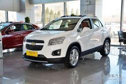 [天津]雪佛兰创酷有现车 最高优惠1.98万