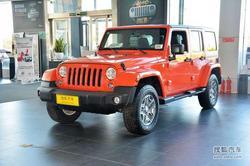 [南通]Jeep牧马人降价3万元店内现车充足