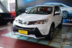 [新乡]丰田RAV4购车最高优惠2万现车销售
