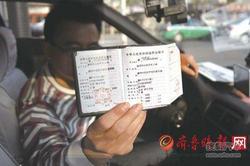 德州出租车牌照炒到50万元 3年价格翻番!