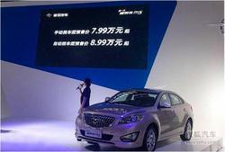 海马新一代福美来M5热销中 售价7.99万起