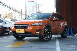 [杭州]斯巴鲁XV售19.18万元起!现车销售