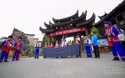 东风日产SUV带你决战芙蓉镇探险坐龙峡!