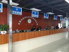 东莞再增两家机动车检测站 近日正式试业