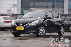 [吉林]日产骐达现金优惠1.4万元 有现车