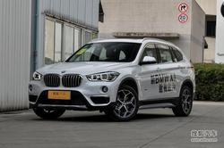 [西安]宝马X1最高优惠4.83万元 现车充足