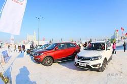 奇瑞新瑞虎5开门红 哈尔滨冰雪试驾热抢!