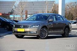 [长春]上海大众帕萨特降3万元 现车供应