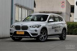 [天津]华晨宝马X1现车充足最低售28.38万