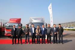 奥铃新捷运创新上市 十大升级承载更高质