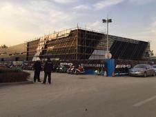 驾驭非凡 利星行北京AMG中心火热建造中