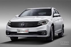 [杭州]风行景逸S50最低不到7万 新款上市