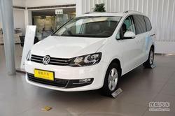 [潍坊]大众夏朗最高降价1万店内现车充足