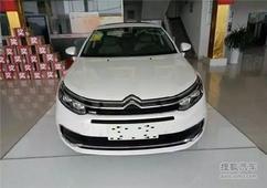 全新一代C5实车到店 即日起接受新车品鉴