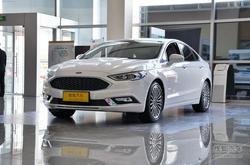 [长沙]福特蒙迪欧最高优惠2.5万现车供应