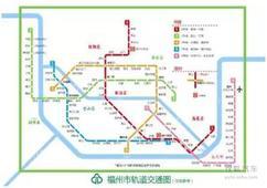 福州地铁5号线来了21个站点连接闽侯与福州南站