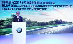 宝马连续第五年发布《可持续发展报告》!