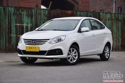 [邯郸]和悦A30综合优惠6000元 现车销售