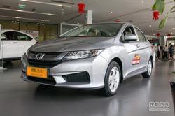 [上海]本田锋范最高降价0.6万 现车充足