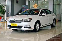 [衡阳]东风雪铁龙C5优惠1.6万元现车供应