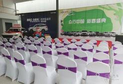 众泰T500 洛阳港邦首席媒体品鉴圆满落幕