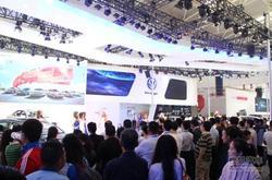 天津汽车主流媒体联盟成立仪式 盛大举行