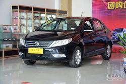 [惠州市]风神A30限时优惠 降价高达1万元
