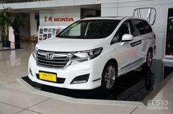 [上海]本田艾力绅降价达0.5万 现车充足
